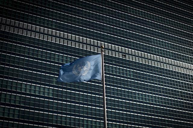 photo du drapeau de l'O.N.U.